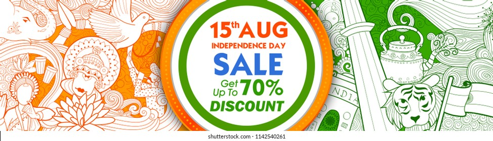 illustration of tricolor banner with Indian flag for 15th August Independence Day of India Sale Promotion advertisement background