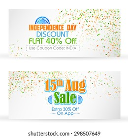 illustration of tricolor India banner with Indian flag for sale and promotion