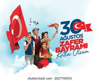 Ilustración del pueblo turco desfilando con banderas y antorchas en el día de la victoria. (30 Ağustos Zafer Bayramı Kutlu olsun. Traducir: Feliz 30 de agosto, Día de la Victoria)