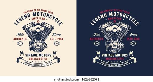illustration twin engine for apparel / t-shirt logo design inspiration.