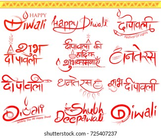 illustration of Typography calligraphy on Diwali Holiday background for light festival of India with message in Hindi meaning greetings for Happy Dipawali