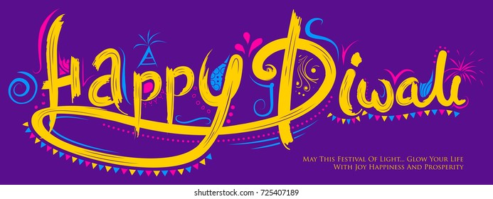 illustration of Typography calligraphy on Happy Diwali Holiday background for light festival of India