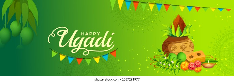 Illustration Of Ugadi With decorated Kalash On Typographical Background.