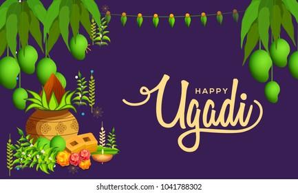 Illustration Of Ugadi With decorated Kalash On Typographical Background.