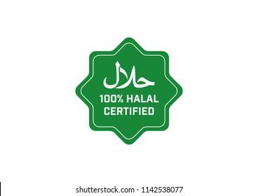 Illustration vector, 100% halal certified