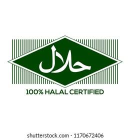 Illustration vector: 100% halal certified