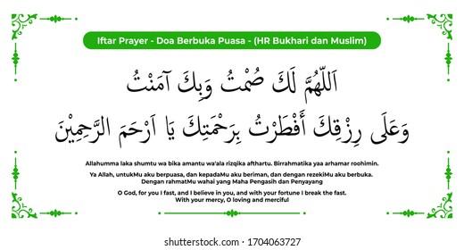Berbuka Puasa Hd Stock Images Shutterstock