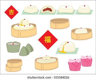 Illustration vector Chinese food and dessert on round crate bamboo isolated and lucky and rich Chinese language sign for Chinese Mew Year table decoration on white background.