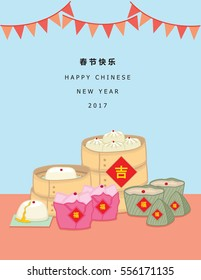 Illustration vector Chinese food and dessert on round crate bamboo isolated and lucky and rich Chinese language sign for Chinese Mew Year table decoration on red table  background.