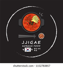 illustration vector of design logo doodle hand drawing popular Asian Korean cuisine jjigae and Kimchi with chopsticks isolated on plate on table top view on background with Korea flag and dish name