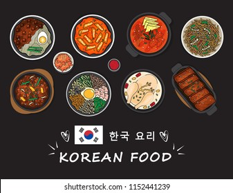 Illustration vector doodle cartoon of tradition asian korean food top view on table ,Bulgogi,Jjigae,Japchae,Tteokbokki,Jjajangmyeon,galbi,bibimbap. On black background with flag icon for restaurant ad
