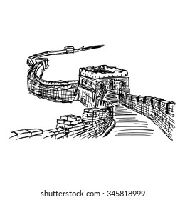 Illustration Vector Doodle Hand Drawn Of Sketch The Great Wall Isolated
