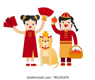 illustration vector family of chinese people character on happy chinese new year of dog zodiac card white background.  boy , girl, orange, hamper, ingot gold,tradition fan,red envelope.