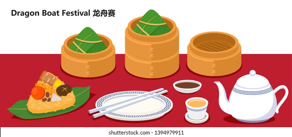 "Illustration vector flat cartoon of Chinese Zongzi or sticky rice dumpling on table with tea on dragon boat festival concept.Translation of Chinese text is ""dragon boat festival"""