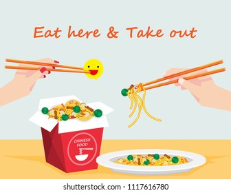 Illustration vector flat cartoon of rice noodle stir fry on Chinese box food packaging and plate at restaurant and chopsticks and hand tong food and smiley face icon