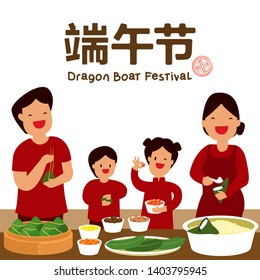 Illustration vector flat cartoon of zongzi or Chinese stick rice dumpling making on table on dragon boat festival