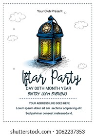 illustration vector hand drawn graphics Iftar party celebration. Traditional subjects. the Muslim feast of the holy month of Ramadan Kareem.