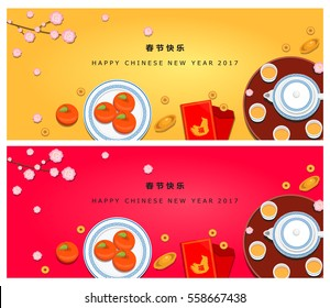 Illustration vector Happy Chinese New Year banner decoration set of oranges fruit ,couple red envelope with China gold piece and cup of tea and teapot set on Chinese New Year theme.