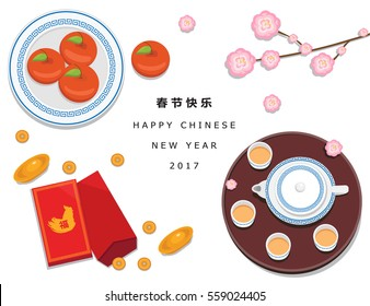 Illustration vector Happy Chinese New Year decoration set of oranges fruit ,couple red envelope with China gold piece and cup of tea and teapot set on Happy Chinese New Year theme white background.