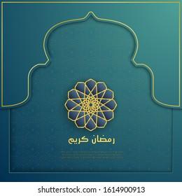 Illustration vector of Islamic design concept. Ramadan Kareem or Eid Mubarak greeting islamic pattern or mandala element with ornament background suitable for invitation banner or card. Luxury look