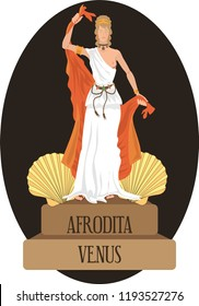illustration vector isolated of mythological God Greek and Roman, Aphrodite, Venus.