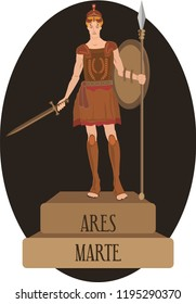 illustration vector isolated of mythological God Greek and Roman, Ares, Marte.
