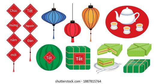 illustration vectorielle de lampes à lampes en papier avec étiquette rouge La langue vietnamienne signifie bonne année, nouvelle année lunaire pour la décoration des cadres, gâteau traditionnel au riz collant et pastèque pour les fêtes du Vietnam.