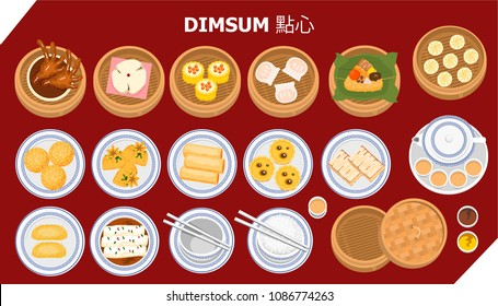 Illustration vector set of dim sum Asian food isolated for Chinese meal table setting, xiao long bao, Shrimp Dumplings,bun,egg tart,spring roll,sesame ball,rice,chicken feed,noodles,turnip cake,shumai
