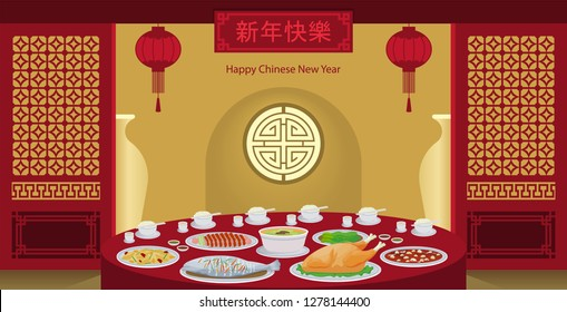 Illustration vector set of fine Chinese food dish on dinner table setting concept on Chinese new year day at restaurant. Promotion voucher.