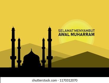 Illustration vector: Silhoutte mosque written  SELAMAT MENYAMBUT AWAL MUHARRAM