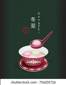 Illustration vector sweet sticky rice ball is Chinese dessert menu on Winter Solstice Festival,realistic style.