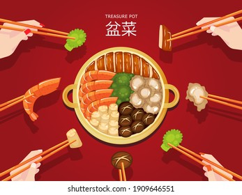 illustration vector of teasure pot food for happy Chinese new year celebration. Reunion family concept. Chinese language of Treasure pot menu name.
