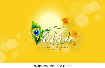 illustration of vishu festival of kerala new year (vishukkani) poster, card, banner, design with yellow background