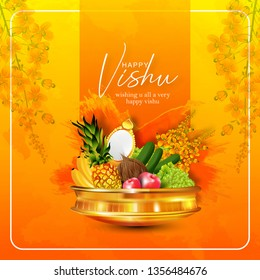 illustration of vishu festival of kerala new year (vishukkani) poster, card, banner, design with yellow background