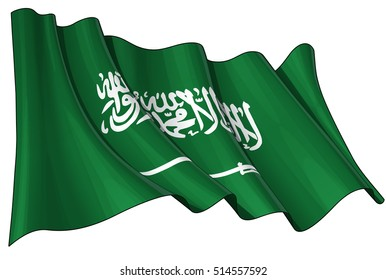 Illustration of a Waving Saudi Arabian Flag. All elements neatly organized. Lines, Shading & Flag Colors on separate layers for easy editing.