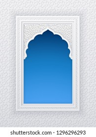 Illustration of window of mosque, geometric pattern, background for ramadan kareem greeting cards, EPS 10 contains transparency.