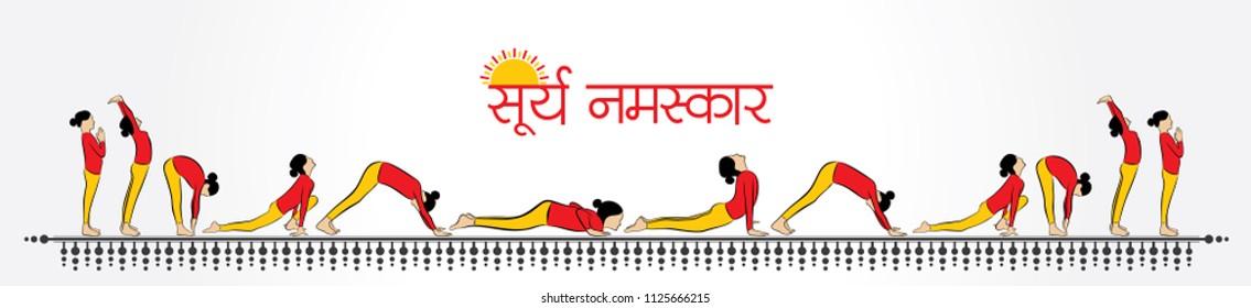 illustration of woman doing Sun Salutation (SURYA NAMASKAR) for International Yoga Day