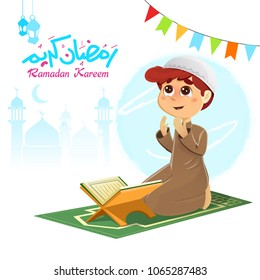Illustration of A Young Muslim Boy Praying for Allah