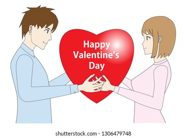 Illustration of young woman and man who are holding a big red heart.