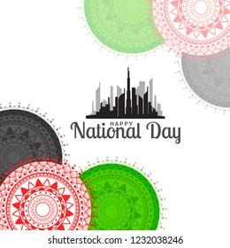 illustration,banner or poster for national day of UAE celebration.
