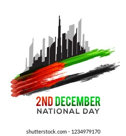 illustration,banner or poster for national day of UAE celebration.