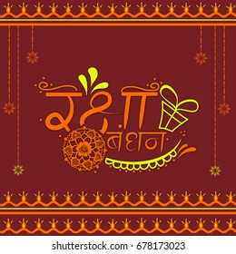 illustration,greeting card of decorative rakhi for raksha bandhan background.