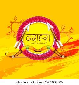 Illustration,Poster Or Banner For Happy Dussehra.