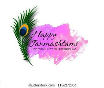 "Illustration,poster or banner for indian festival of janmashtami celebration  with beautiful pecock feather ""shree krishna"" for Happy krishna janmashtami"