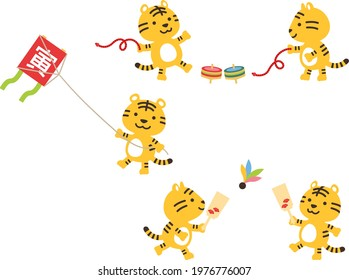 Illustrations of small tiger characters playing Japanese traditional New Year's games (top spinning, kite flying, battledore and shuttlecock) The kanji written on the kite means tiger.