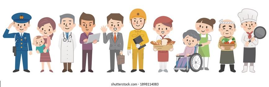 Illustrations de travailleurs de diverses professions