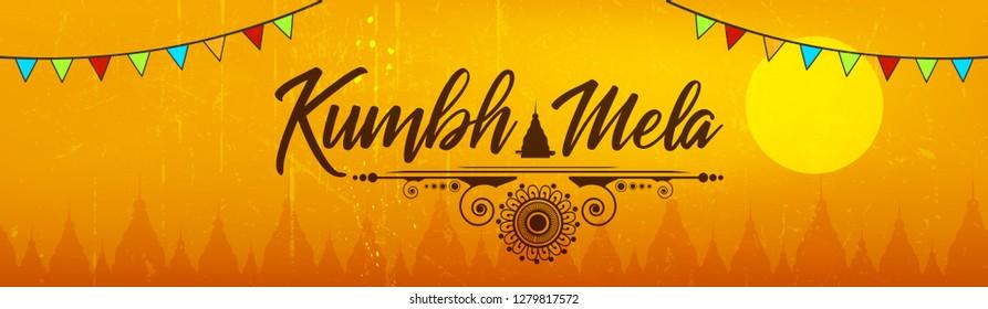 Illustration/Vector for Hindu festival Kumbh Mela, text with background editable design.