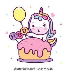 Illustrator of Unicorn vector with balloon (Vector) Happy birthday party with sweet cake dessert (Funny unicorn expressions): Kawaii pony cartoon, Nursery decoration, fairytale character in Flat style