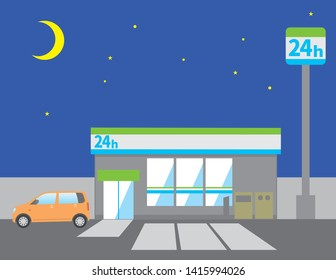 Image illustration of a 24hour store. (Night)