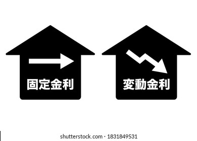 Image of a mortgage. This illustration shows